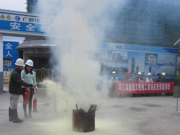 五分公司环江扶贫生态移民新城项目开展施工现场应急预案演练