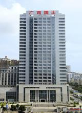 黑龙江11选5手机版国土资源厅综合楼(2012-2013年度鲁班奖)