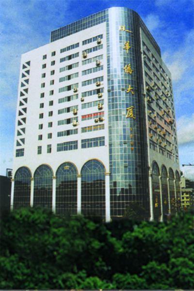 柳州华侨大厦(1998年度鲁班奖)